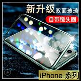 【萌萌噠】iPhone 11 Pro Max 第四代自帶鏡頭圈 雙面玻璃 萬磁王磁吸 金屬邊框+雙面玻璃 手機殼