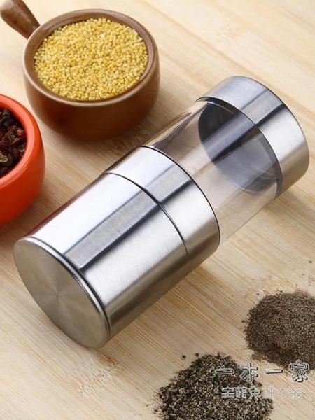 調味罐 現磨胡椒研磨器家用手動花椒粉器瓶碎磨研白黑顆粒