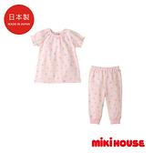 MIKI HOUSE 日本製 圓點居家服套裝