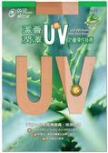 【蒂巴蕾】蘆薈潤澤 UV 防曬 彈性 絲襪 褲襪(12入組)