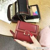 真皮小錢包女短款多卡位錢卡包一體折疊皮夾新款時尚牛皮錢夾 快速出貨