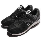 New Balance 復古慢跑鞋 574 黑白 NB N字鞋 運動 休閒 男鞋【PUMP306】MTL574CGD