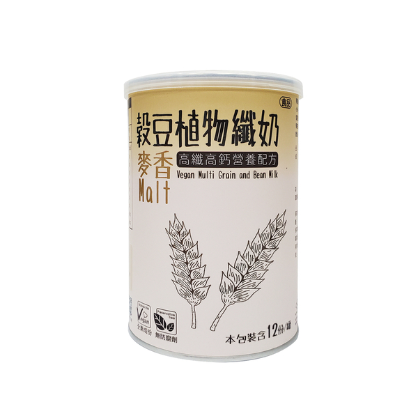 麥香穀豆植物纖奶 高纖高鈣營養配方 麥芽發酵萃取物 快速好沖泡 香醇可口的麥香口味