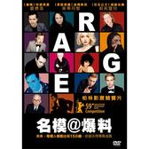 藝術電影DVD (43)名模爆料
