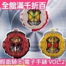 【舊平成錶頭套裝VOL.2】日版 BANDAI 假面騎士 ZI-O時王變身道具 電子手錶 空我 龍騎agit【小福部屋】