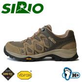 【SIRIO 日本 GORE-TEX短筒健行鞋《棕》】PF116/健行/登山鞋/休閒鞋/運動鞋