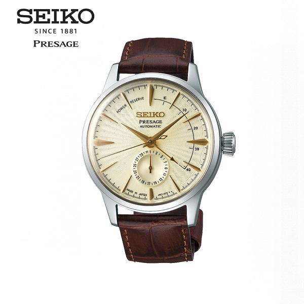 SEIKO 精工 Presage Cocktail 機械腕錶 (SSA387J1) 4R57-00E0Y 調酒師40mm