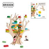 【虎兒寶】荷蘭 BRIKKON 益智遊戲板 我的秘密樹屋