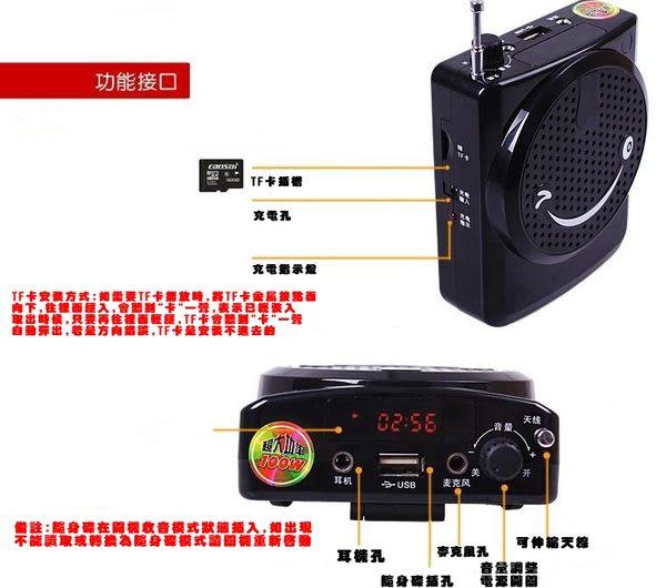經典數位~教學麥克風~大聲公~擴音器~支援隨身碟/TF卡播放~紅黑兩色現貨~加贈麥克風~