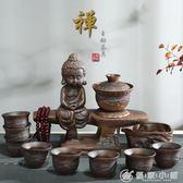 半全自動功夫茶具套裝家用陶瓷防燙懶人泡茶創意茶壺茶杯整套