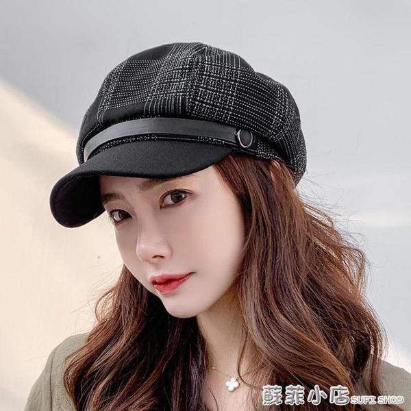 帽子女韓版潮春秋大頭圍顯臉小鴨舌帽百搭時尚女士英倫貝雷八角帽 蘇菲小店