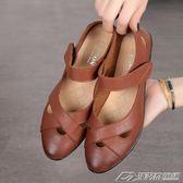 新款媽媽鞋涼鞋女夏平底舒適防滑軟底中跟中老年涼鞋女媽媽款  潮流前線