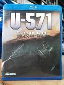 挖寶二手片-0978-正版藍光BD【獵殺U-571】熱門電影(直購價)