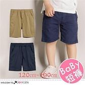 兒童素色基本款五分褲 短褲