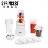 【PRINCESS 荷蘭公主】隨行冰鎮果汁機/白 212065W