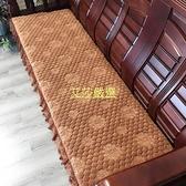 現貨 坐墊加厚冬季實木沙發墊花邊毛絨防滑中式紅木沙發辦公室長椅三人坐墊【全館免運】