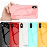 【SZ35 】三星note9 保護殼馬卡龍純色玻璃殼S9 S9 plus note8 手機殼S10 S10 plus s10e s10 5g 手機殼