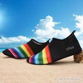 沙灘襪鞋男女潛水浮潛兒童涉水溯溪游泳鞋軟鞋防滑防割赤足貼膚鞋 概念3C旗艦店