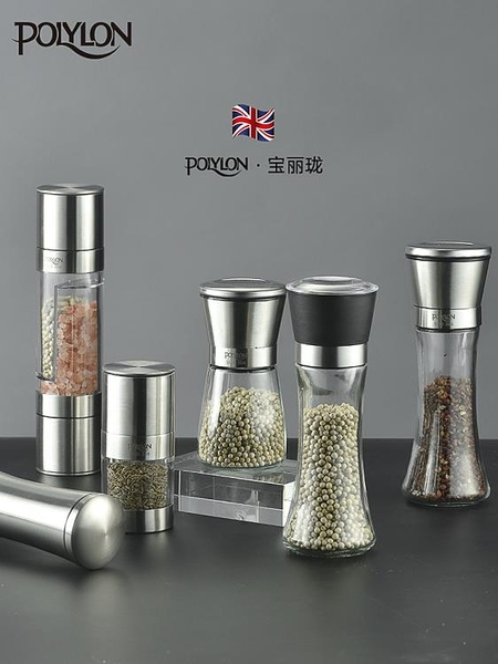 研磨器 英國 PolyLon 現磨胡椒研磨器家用手動花椒粉器瓶碎海鹽白黑顆粒 晶彩