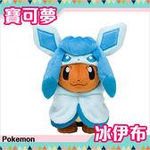 冰精靈 冰伊布 絨毛娃娃 玩偶 Pokemon 寶可夢 神奇寶貝 日本正品 該該貝比日本精品 ☆