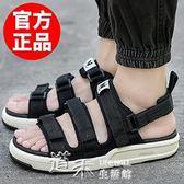 男士涼鞋男沙灘鞋夏季拖鞋男鞋女鞋 道禾生活館