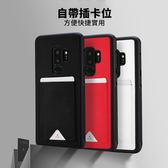商務插卡 三星 Galaxy Note9 手機殼 皮質殼 卡袋後蓋 保護殼 軟邊全包 防摔 保護套 DUX DUCIS