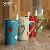 創意手繪大容量陶瓷水杯 家用馬克杯子帶蓋帶勺咖啡杯  小時光生活館