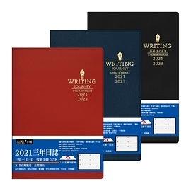 四季紙品禮品 2021年25K三年日誌 一天一頁 工商日誌 效率手冊 手帳 YD2125Y