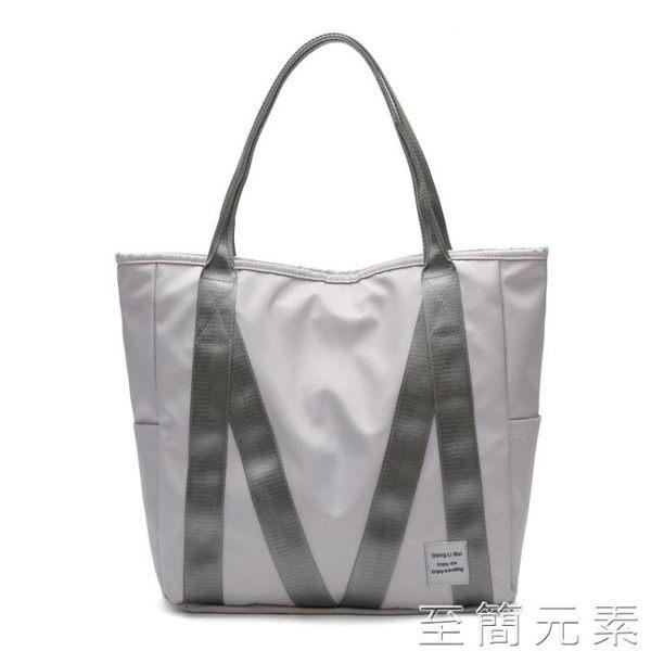 托特包女學生手提包校園ins布袋包韓版簡約大容量單肩包女大包包 至簡元素