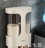 一次性杯子架自動取杯器紙杯架掛壁式家用飲水機放水杯的置物架子 中秋節全館免運