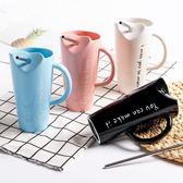 簡約韓式辦公室女陶瓷咖啡杯帶吸管勺子馬克杯創意個性大容量水杯【全網最低價省錢大促】