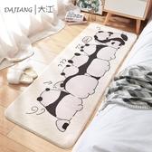 家用地毯客廳茶幾沙發墊臥室床邊墊子滿鋪榻榻米地墊【聚寶屋】