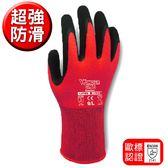 超強防滑 工作手套 WG-310 Wonder Grip® 多給力™