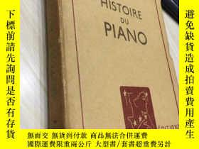 二手書博民逛書店histoire罕見du piano 鋼琴的故事 有簽名 內含大