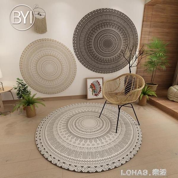 輕奢北歐地毯 ins風圓形地毯藝術客廳毯家用床邊毯網紅同款定制 樂活生活館