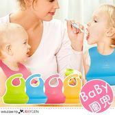 大容量立體防水矽膠兒童圍兜 吃飯兜