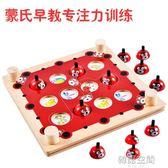 兒童右腦記憶思維專注力訓練早教益智親子互動桌面游戲玩具 韓語空間
