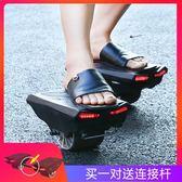 新聯電動懸浮鞋雙輪成人思維車音樂代步兩輪智能平衡車單輪滑板NMS220V  台北日光