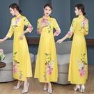越南旗袍洋裝 2021秋女裝舞臺演出大碼奧黛旗袍女改良長款修身走秀中國風茶服