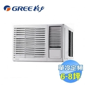 格力 GREE 定頻窗型冷氣 GWF-50D