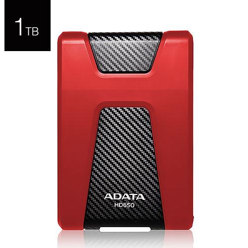 ADATA 威剛 DashDrive Durable HD650 1T B USB3.0 2.5吋 紅色 外接硬碟