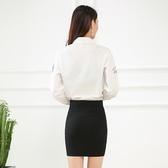 防走光職業短裙秋冬高腰一步裙彈力修身包臀裙大尺碼工作女包裙【降價兩天】