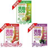 日本製30倍滿腹感水果糖 三款可選 草莓/奇異果/巴西莓 42g ◎花町愛漂亮◎ LC