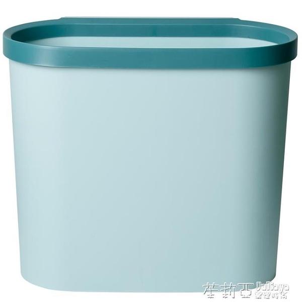垃圾桶88折 北歐國度廚房壁掛式垃圾桶家用櫥櫃門帶蓋垃圾筒客廳衛生間收納桶 茱莉亞