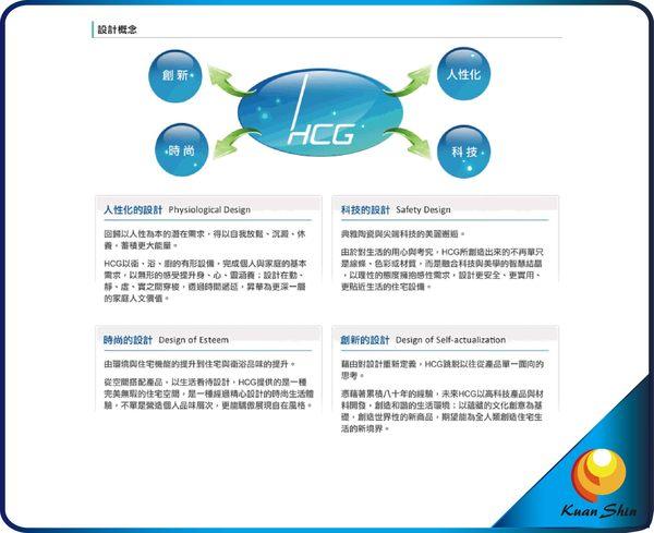 HCG和成 智慧型免治沖洗馬桶座 AF888(L) 【光伸廚衛居家生活館】實體店面經銷商