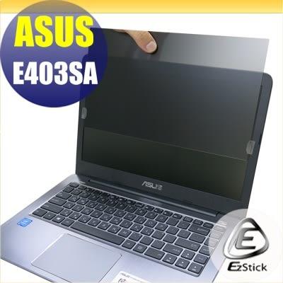 【Ezstick】ASUS E403 SA 筆記型電腦防窺保護片 ( 防窺片 )