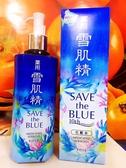 高絲KOSE 藥用雪肌精化妝水500ml 全新百貨專櫃正貨明星加大限量組 2023. 03