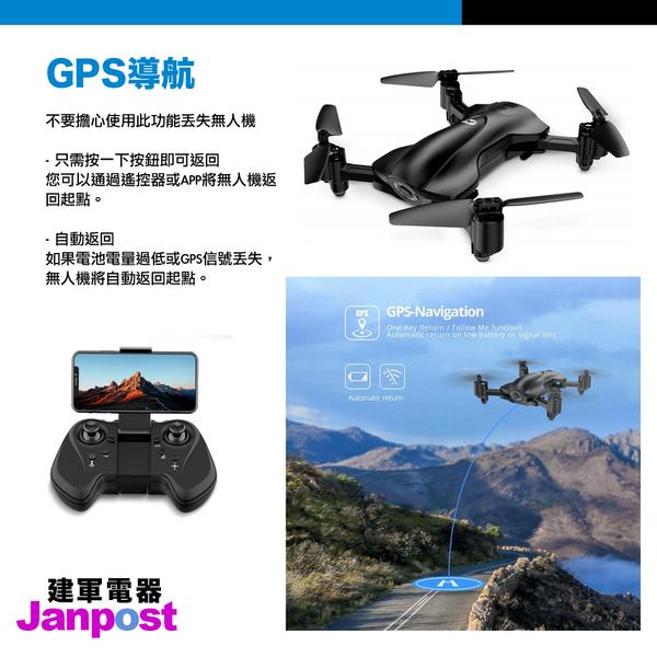 Holy Stone HS165 1080p HD 折疊式 迷你 無人機/空拍機/飛行器/保固一年/建軍電器