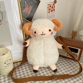 卡通可愛小包包女2021新款潮小清新毛絨小羊包丑萌玩偶側背斜背包 韓國時尚週