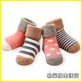 兒童連襪褲打底襪 嬰兒襪子秋冬季加厚保暖純棉新生兒寶寶0-1-3歲小孩男女童長筒襪